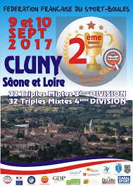 L'édition 2017 à Cluny